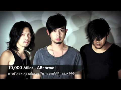 10,000 Miles - ABnormal (official)