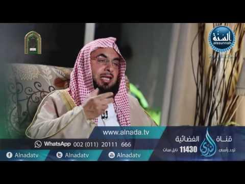 الحلقة الثانية والعشرون - علاقة النبي صلى الله عليه وسلم بالكون