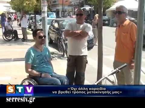 Διαμαρτυρία για το λευκό ταξί