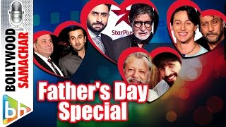 Happy Fathers day Special 2016