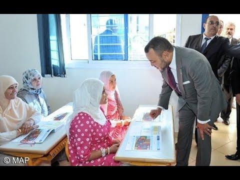 الأمية في المغرب وفي ميضار بشكل خاص