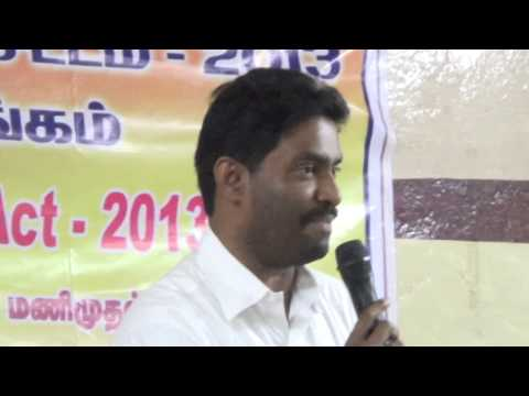 Manual scevenging eradication Act -2013 ,Seminar at Erode Dist,Tamilnadu ,India