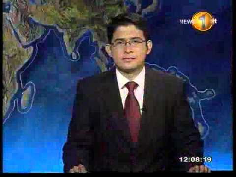 Sirasa lunch time news - 26.07.2013 12 pm