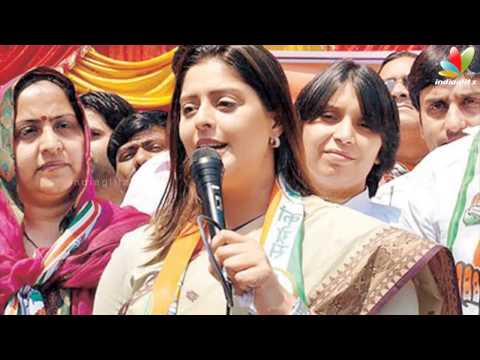 I will attract voters with hard work : Nagma | Hot Tamil Cinema News |  Political