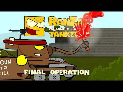 Tanktoon - Posledná operace