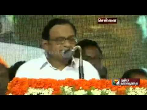 Finance Minister P Chidambaram Speech : Congress Election Campaign in T.Nagar Chennai