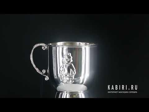 Набор детского серебра с кружкой «Мальчик» и погремушкой - Видео 1