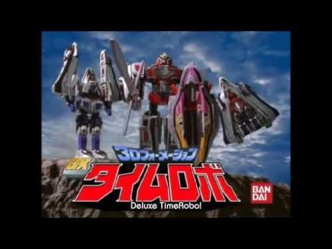 Super Sentai toy commercials Goranger - Zyuohger