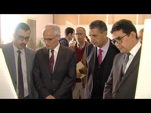 المجلس-الإداري-للوكالة-الحضرية-للجديدة-سيدي-بنور-يصادق-على-برنامج-عمل-الوكالة-برسم-2019-2021