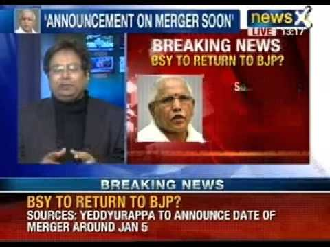 Sources: BJP formally to invite Yeddyurappa on January 2 - NewsX