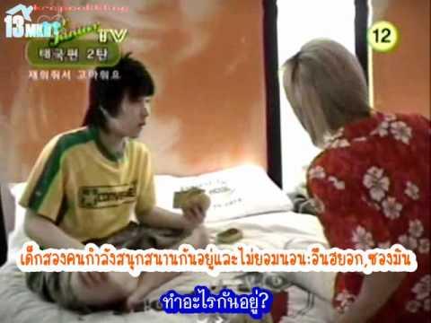 [Thaisub] 060403 KM Super Junior Show Ep.18-1 (SJ in Thailand-Go to Sleep)