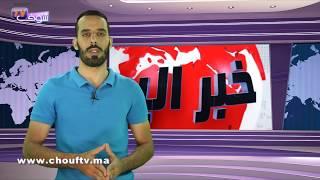 تسريب فيديو ناصر الزفزافي يثير ضجة بالمغرب   |   خبر اليوم