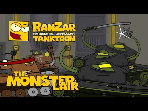 Tanktoon - Monstrum