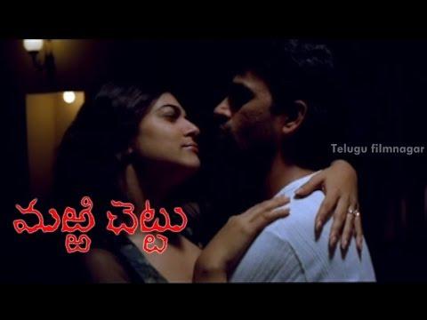 Marrichettu Horror Movie Scenes - JD Chakravarthy Romancing Sushmita Sen - RGV - Vastu shastra