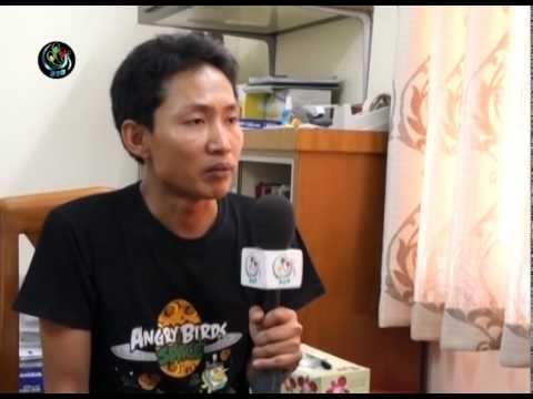 DVB -Interview With Sayar Pe Myint