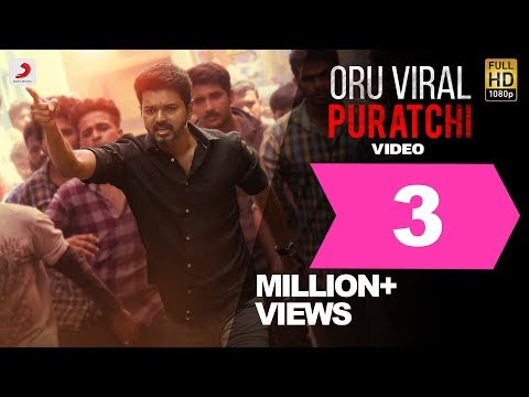 Sarkar - Oru Viral Puratchi Tamil Video - Thalapathy Vijay - A .R. Rahman - A.R Murugadoss