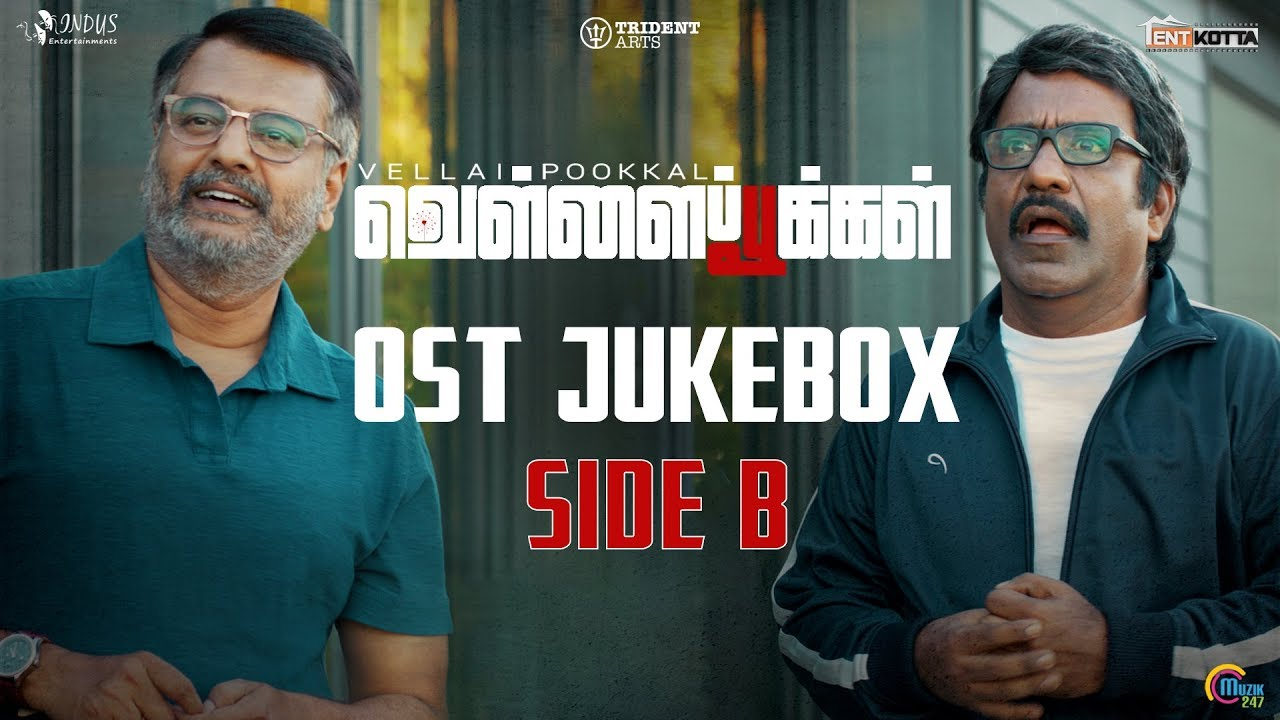 Vellai Pookal | OST Jukebox | Side B | Ramgopal K, Vivekh, Vivek Elangovan | Official