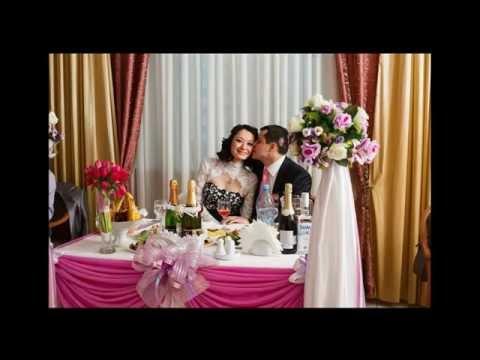 Свадьба Елены и Евгения 12 04 2013