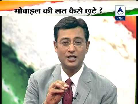 Apex Telecom ABP News ON Mobile Radiation