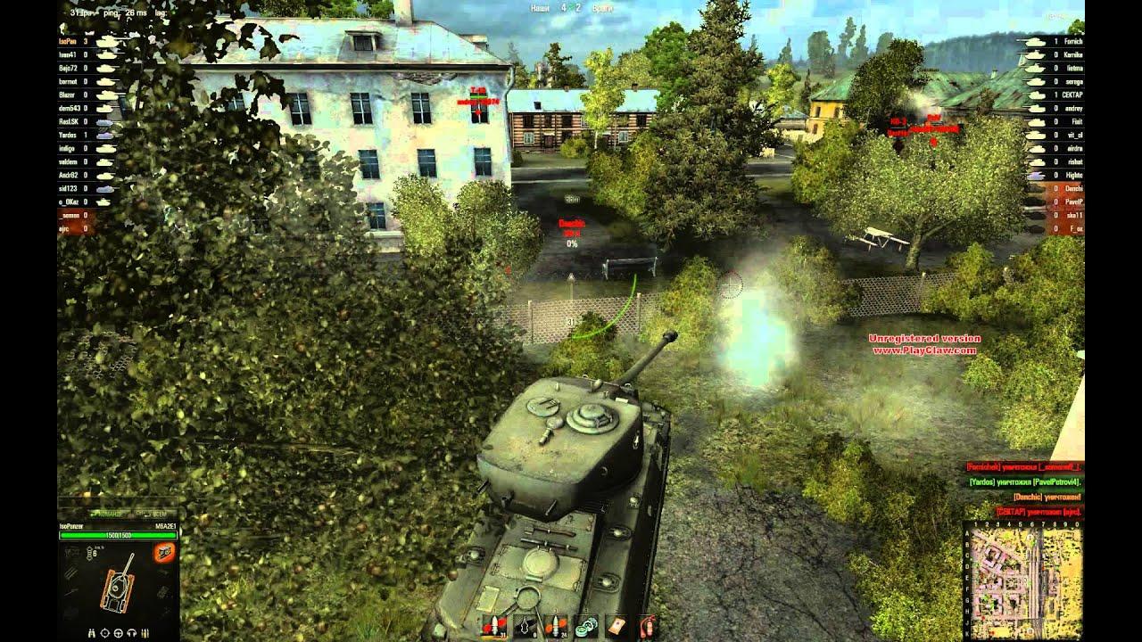 M6A2E1 -  утка атакует