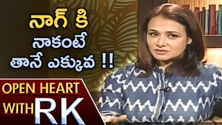 Amala Akkineni On Disputes In Her Family Life- Open Heart ..