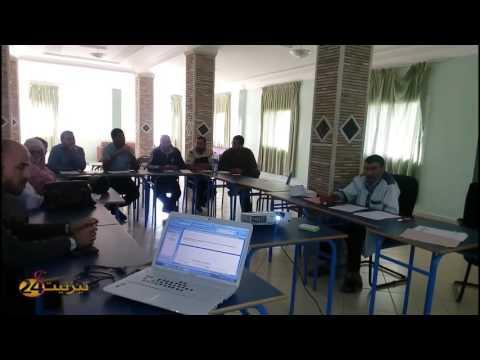 تعاونيات تيزنيت والتكوين المستمر