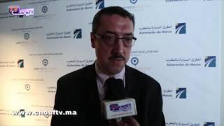الطرق السيارة بالمغرب تسجل نتائج إيجابية في رقم معاملاتها | مال و أعمال