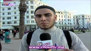 نسولو الناس: علاش المغاربة كايشاركو في كاستينات الغناء ؟ | نسولو الناس