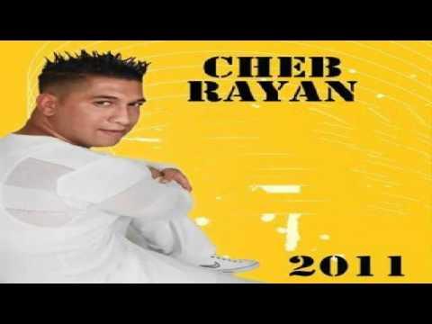 Cheb Rayan 2011 - halaf Zanga Zanga nkalab aalik FG.R