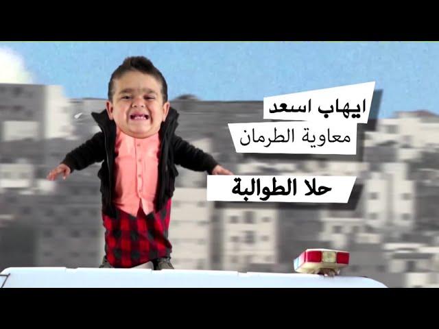 مسلسل صد رد - ايش فيه يا حارة - الحلقة الثانية عشر - بريك مجوز   Sud Rad Episode 12