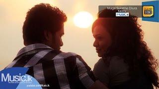 Mage Surathe Diura - Rakitha - Full HD