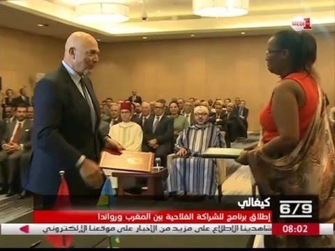 الملك محمد السادس والرئيس الرواندي يترأسان بكيغالي حفل إطلاق برنامج للشراكة الفلاحية