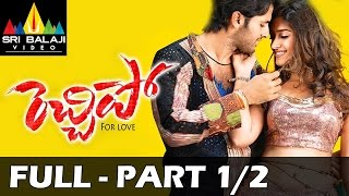 Rechhipo Telugu Full Length Movie - Part 1/2 - Nitin, Ileana - With English Subtitles