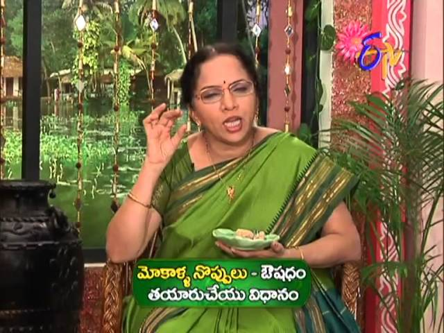 Jeevana Jyothi on 3rd February 2014