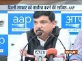 AAP dismisses medical report of Delhi Chief Secretary
