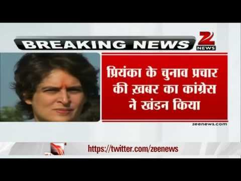 Priyanka Gandhi will not be campaigning for Congress: Ajay Maken