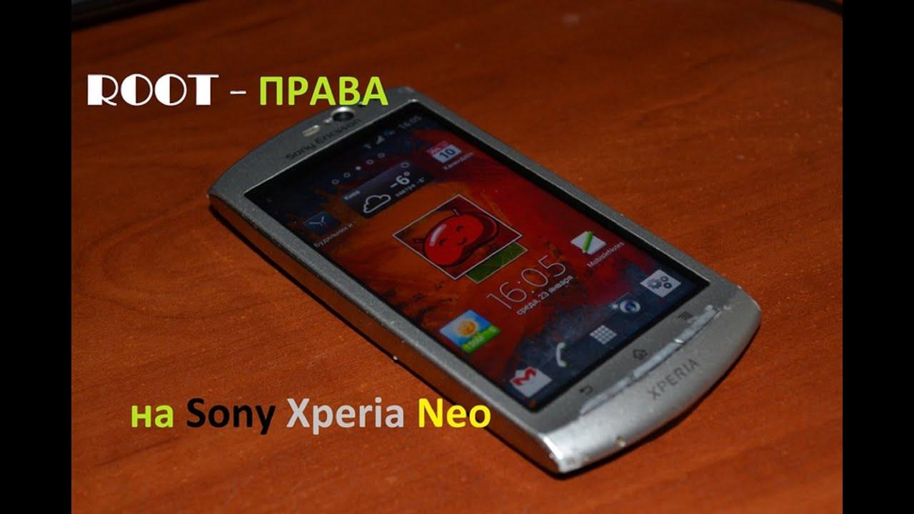 Sony Ericsson Xperia Neo — Википедия