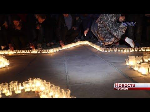Порывистый ветер едва не сорвал акцию «Свеча памяти» в Искитиме