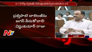 Atchannaidu dares YS Jagan to accept Prathipati's Challeng..