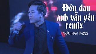 Đớn Đau Anh Vẫn Yêu Remix - Châu Khải Phong (LiveShow Phạm Trưởng 2017 - Phần 19/21)