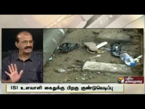 Puthiyathalaimurai special debate about chennai central railway bomb blast - Part 01