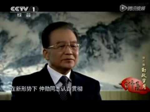 Interview: China's ex-Premier Wen Jiabao praises Xi Jinping's father