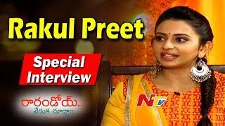 Rakul Preet Singh Special Interview about Rarandoy Veduka Chudham Movie