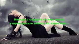 Дийп Пърпъл - Любовта побеждава всичко (BG subs) - HD
