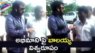 Balakrishna loses cool! - Paisa Vasool Movie SETS- Puri Ja..