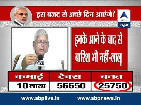 RJD chief Lalu Prasad Yadav calls union budget 'flop'
