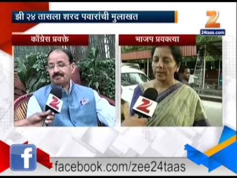 Zee24Taas | Political Reaction On Sharad Pawar Statment Of Information Leaked By Cabinet