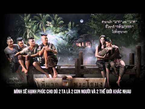 Tình Người Duyên Ma - Tiay a.k.a Lê Tuấn Anh [ Video Lyrics ]