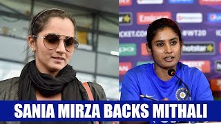 IICC Women's WC 2017 : Sania Mirza applauds Mithali Raj fo..
