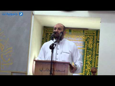 خطبة ومسيرة عيد الفطر من مسجد البخاري في جلجولية